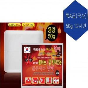 붉은악마 파스형핫팩50g(국산)