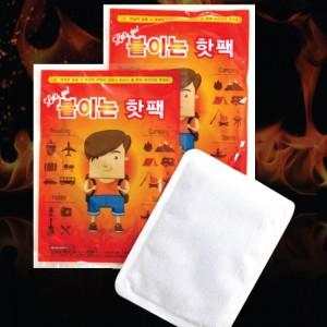 KC인증-뜨끈발열-(부착)핫팩 손난로 찜질팩