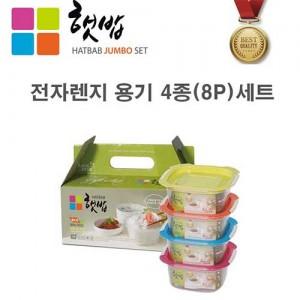 전자레인지 냉동밥 보관용기 1호 8P(4종)