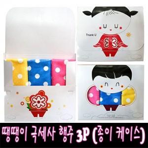 땡땡이 극세사 행주 3p(종이선물케이스)