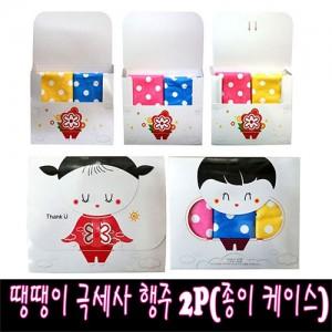 땡땡이 극세사 행주 2p(종이선물케이스)