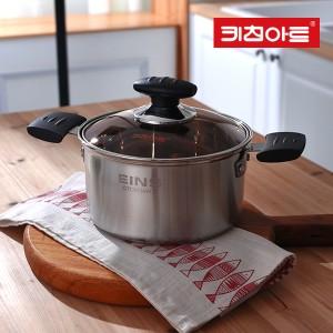 키친아트 EINS 쿡 스텐 양수냄비 22cm