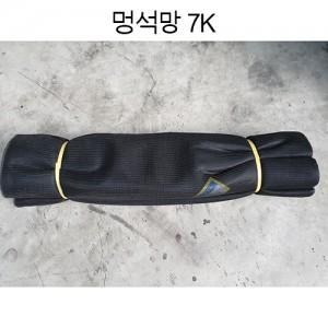 멍석망 2.4mX25m (7KG)가격:44,000원
