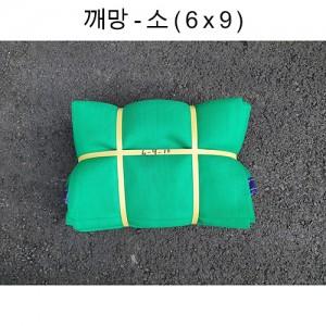 깨망 1.8mX2.7m (소)가격:6,600원