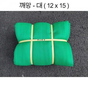 깨망 3.6mX4.8m (대)가격:19,800원
