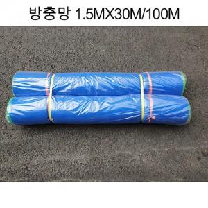 방충망 (스킬망) 4자 1.2mX30m/100m가격:16,300원