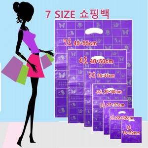 쇼핑백 비닐쇼핑백 HD쇼핑백 팬시쇼핑백 4호