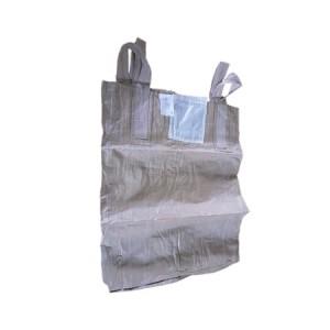 수입톤백 재생벨트 벨트톤백 0.5톤(ton) 10EA