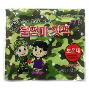 국산정품 울엄마 핫팩 (140g