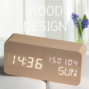 우드 탁상시계 LED 전자 시계 -원목 디지털