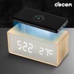 코코아 밀러 LED무선충전시계/무선충전우드시계