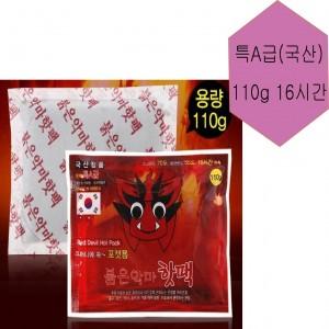 붉은악마포켓흔들이핫팩110g(국산정품)
