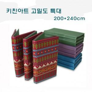 매트 특대매트 캠핑매트 컬러매트200240cm