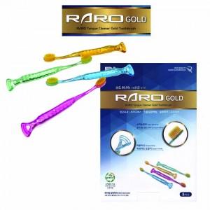 라로골드 혀클리어치솔 효도상품 FDA승인 8P
