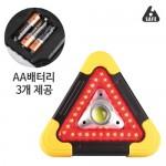 세이프 LED 안전 삼각대 경고 비상라이트 건전지 포함