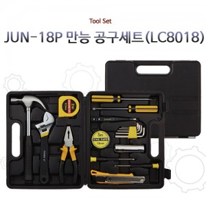 JUN - 18P 만능공구세트(LC8018)