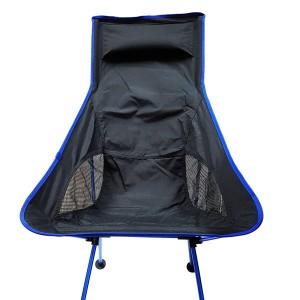 Easy편한의자 목거치형(캠핑 백패킹 비박 조립형)가격:57,336원