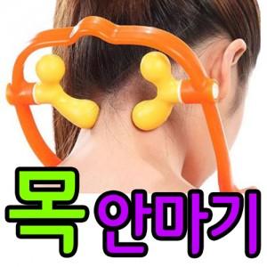 (더블)목마사지기 안마-해외인기-한국상