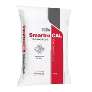 Smartro CAL 질산칼슘 20kg - 질산태질소 수용성 칼슘비료가격:20,300원