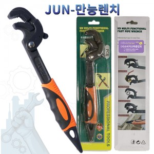 JUN - 만능렌치