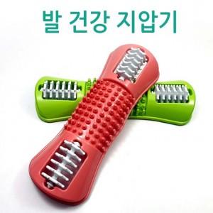 발지압기 발바닥지압기 발건강지압기 효도상품