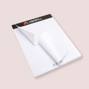 B5 리갈노트(2단절취/40매/띠지인쇄)
