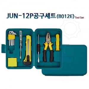 JUN - 12P 공구세트(8012E)