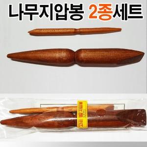 발지압봉2p(대) 발마사지기 [원목 옻칠나무]