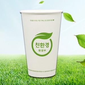 [기성]친환경 로고 종이컵16온스
