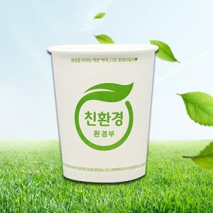[기성]친환경 로고 종이컵10온스
