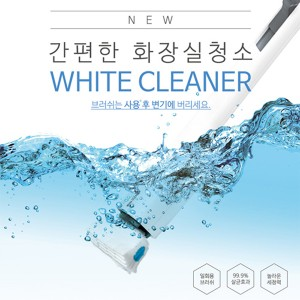 ONU 화이트 크리너 화장실 청소기