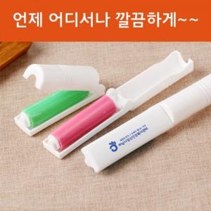 휴대용 먼지제거기 / 휴대용 클리너