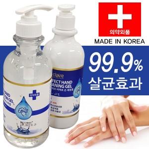 세균-손소독제 손세정제 500ml 용기다양