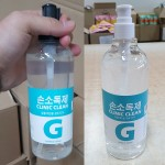 의약외품/손소독제 손세정제 500ml/용기다양