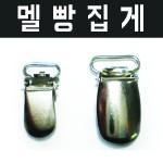 멜빵집게 사원증케이스 집게 사원증목걸이