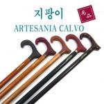 지팡이 ,효도지팡이 ,스틱,효도상품,명품지팡이