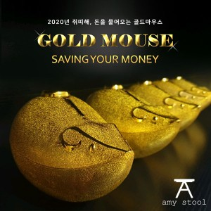 2020년 신년 황금 쥐저금통 황금마우스저금통 골드마우스저금통