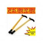 노인용 안전지팡이/어르신 지팡이/높이 조절(안전용품)