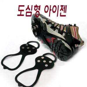 아이젠/도심형아이젠/8자아이젠/심플스타일가격:3,381원
