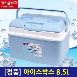 대한민국아이스박스 키친플라워8.5L