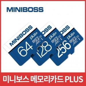 메모리카드 MINIBOSS 정품 8GB