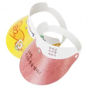 PP썬캡(조립형)가격:618원