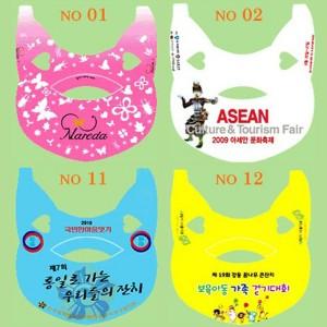 종이모자-칼라인쇄가격:398원