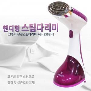 크루거 유선스팀다리미 KGI-3388HS