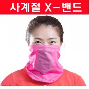 X밴드/마스크/넥워머/마스크 /다용도