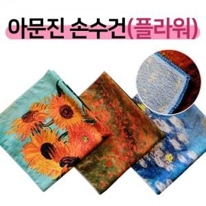 명화스카프,손수건,아문진, 전사플라워50