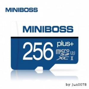 메모리카드 MINIBOSS 정품 256GB