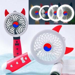 (LED)핸디선풍기 휴대용선풍기 미니선풍기