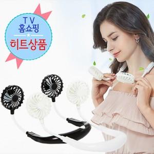 넥밴드선풍기 /목선풍기/휴대용선풍기,초특가