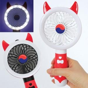 LED선풍기 핸디선풍기 휴대용선풍기-핫신상